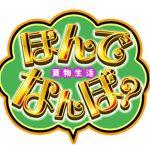 関西TVタイトル