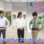 TV東京モノスタ1