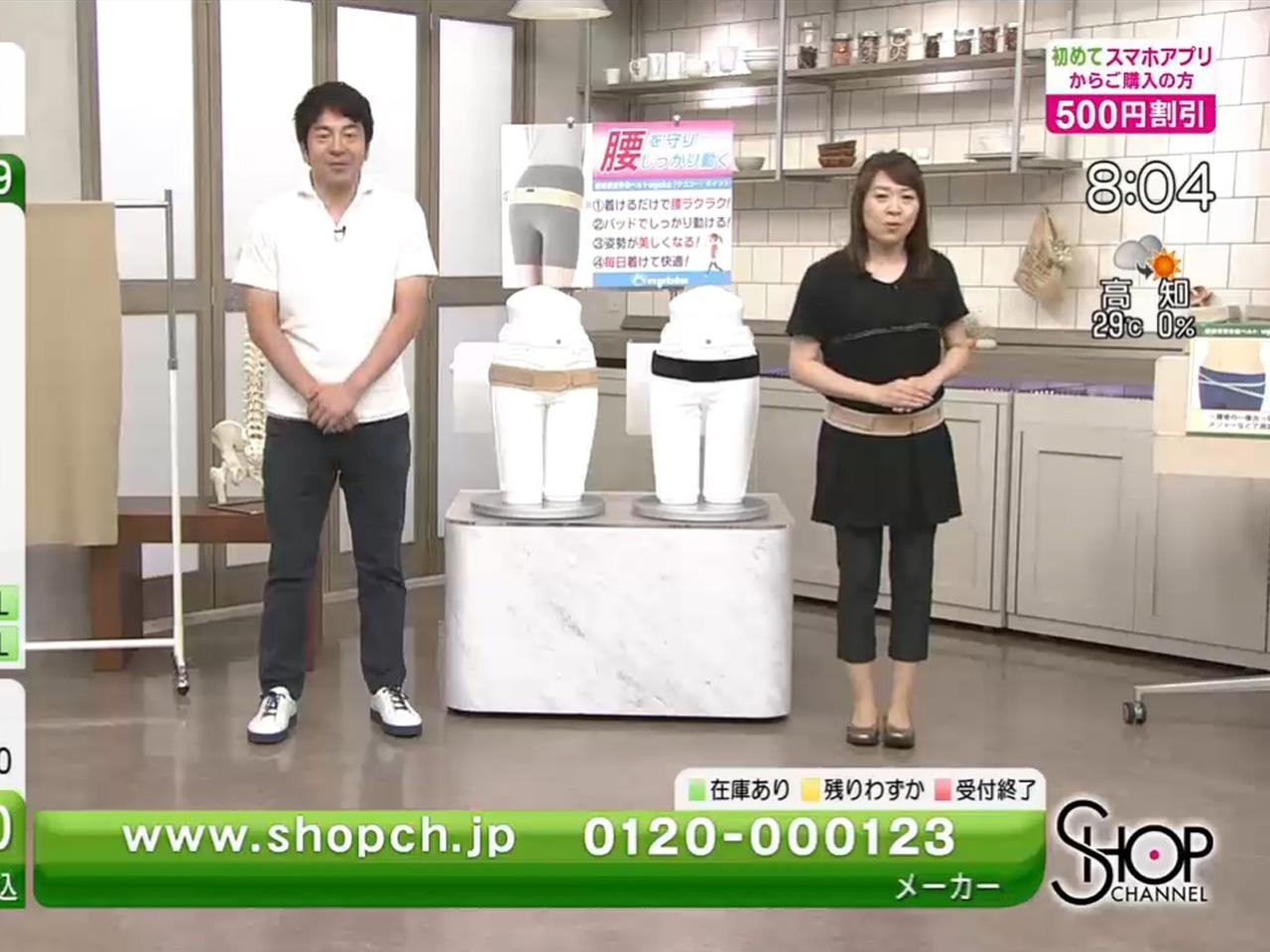 ショップ骨盤ugoko_1 (2)