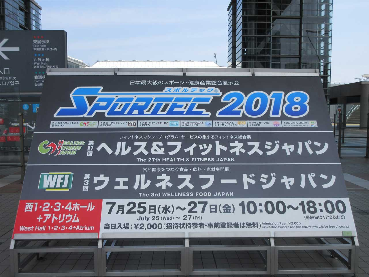 SPORTEC2018_1
