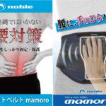 スマートmamoro_P